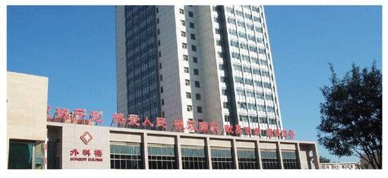 解放军第306医院